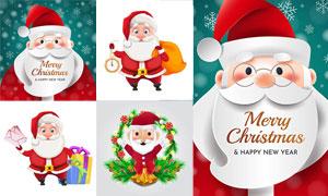 送礼物的圣诞老人插画圣诞矢量素材