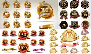 金色金属质感周年庆标志设计矢量图