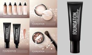 光斑點綴化妝刷肌底液產品矢量素材