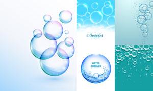晶瑩剔透的肥皂泡設計元素矢量素材