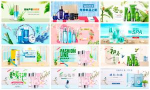淘宝护肤产品全屏海报设计PSD素材V10
