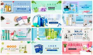 淘宝护肤产品全屏海报设计PSD素材V11