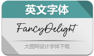 FancyDelight(英文字体)