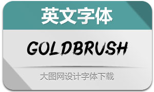 GoldBrush(英文字体)