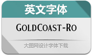 GoldCoast-Rough(英文字体)