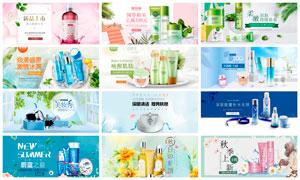 淘宝护肤产品全屏海报设计PSD素材V12