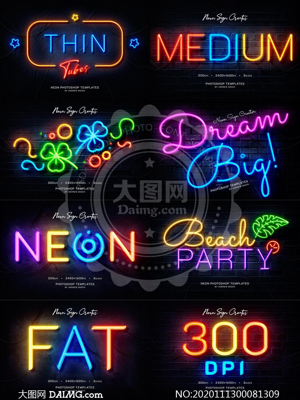 9款霓虹灯管文字设计PSD模板