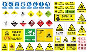 医院警示牌标识设计大全矢量素材