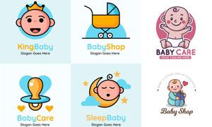 可爱宝宝人物创意卡通标志矢量素材