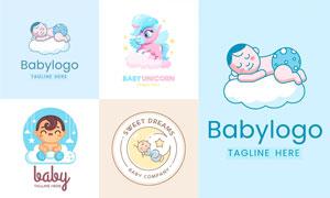 独角兽与可爱宝宝元素标志矢量素材