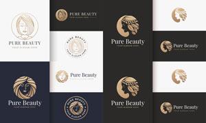 美容店适用的标志设计创意矢量素材
