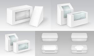 紙質與塑料質感包裝盒主題矢量素材