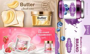 蓝莓酱与草莓口味冰淇淋等广告素材