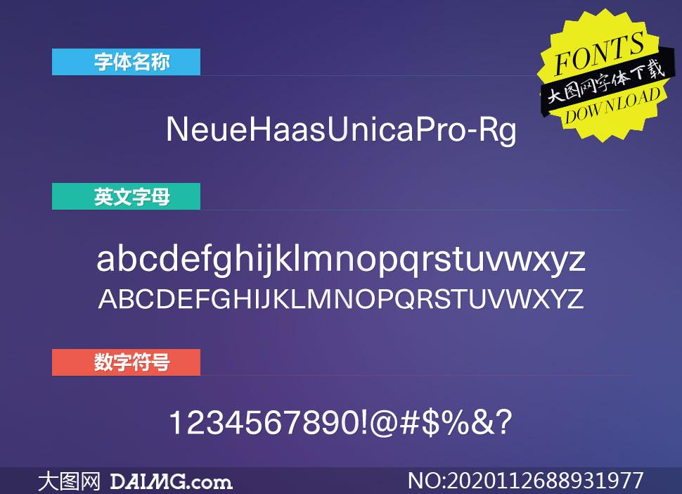 NeueHaasUnicaPro-Rg(英文字體)