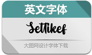 Settikef(с╒ндвжСw)