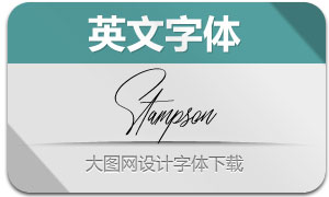 Stampson(с╒ндвжСw)