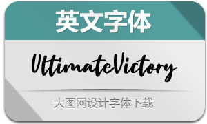 UltimateVictory(с╒ндвжСw)
