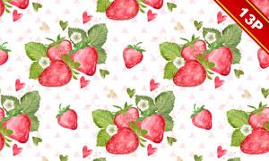 绿叶小花草莓无缝图案装饰高清图片