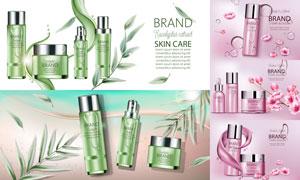 植物保湿精华护肤产品广告矢量素材