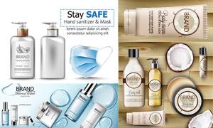 保湿精华护肤用品样机设计矢量素材