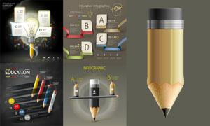 铅笔与灯泡等质感信息图表矢量素材