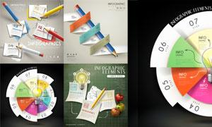 饼图与铅笔等元素信息图表矢量素材
