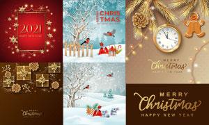 质感元素圣诞主题广告海报矢量素材