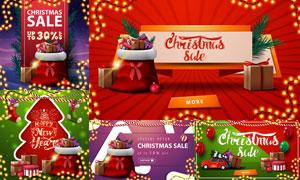 礼物口袋等元素圣诞节海报矢量素材