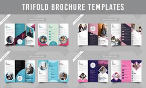 多用途三折页画册设计模板矢量素材