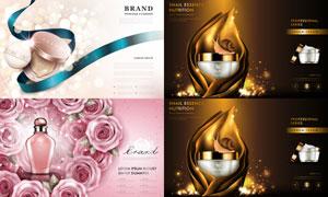 粉底液与面霜等化妆品广告矢量素材