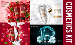 护手霜与身体乳等产品广告矢量素材