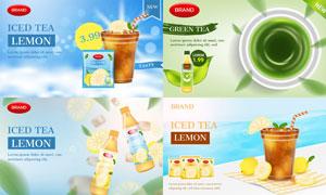 绿茶与柠檬茶饮品广告设计矢量素材