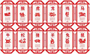 十二生肖傳統文化宣傳展板PSD素材