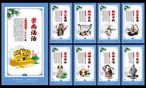 中国风法治展板设计模板PSD素材