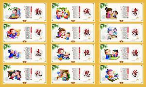 中華傳統校園文化宣傳展板PSD素材