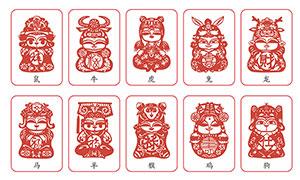 十二生肖剪紙設計矢量素材