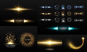 光源光效設計元素主題矢量素材集V43