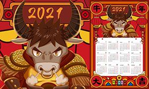 2021卡通牛主題掛歷模板PSD素材