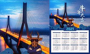 2021牛年風景掛歷設計模板PSD素材
