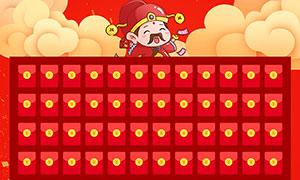 超市活動紅包墻設計矢量素材