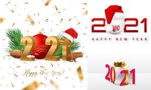 圣誕帽裝飾立體字創意設計矢量素材