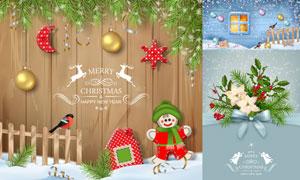 圣诞节气氛营造用主题创意矢量素材