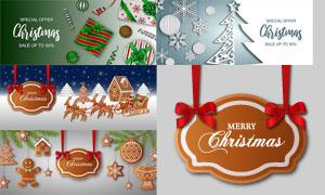 礼物盒与姜饼人等圣诞创意矢量素材
