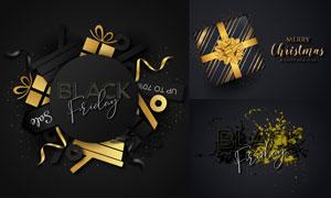礼物盒元素黑五圣诞节创意矢量素材