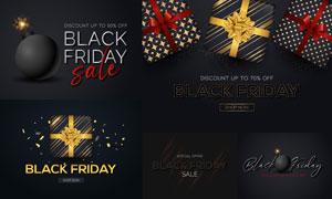 黑色星期五与圣诞节促销用矢量素材