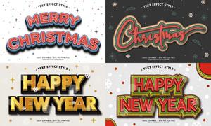 金色立体字等圣诞新年字体矢量素材