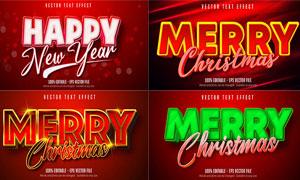 质感圣诞节立体字设计模板矢量素材