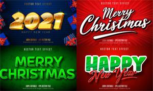 样式多变的圣诞节新年字体模板素材