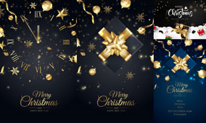 时钟礼物盒等圣诞创意设计矢量素材