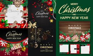 木马礼物盒等圣诞元素海报矢量素材